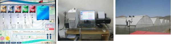 سیستم کنترل اقلیم